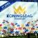 Koningsdag 2015 in Dordrecht